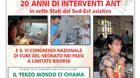 Congresso Nazionale sulle cure neonatali nei Paesi a limitate risorse – 20 anni di progetti ANT