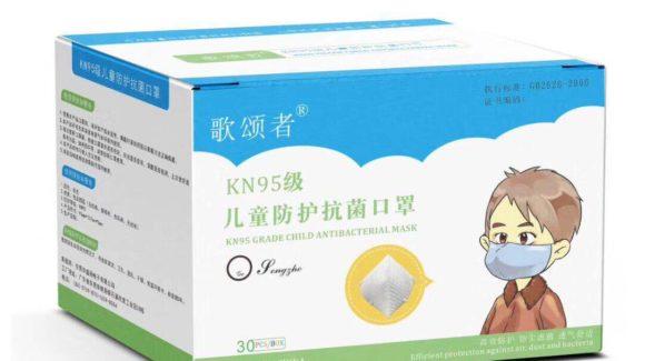 Raccolta fondi per donazione di mascherine – Emergenza COVID19